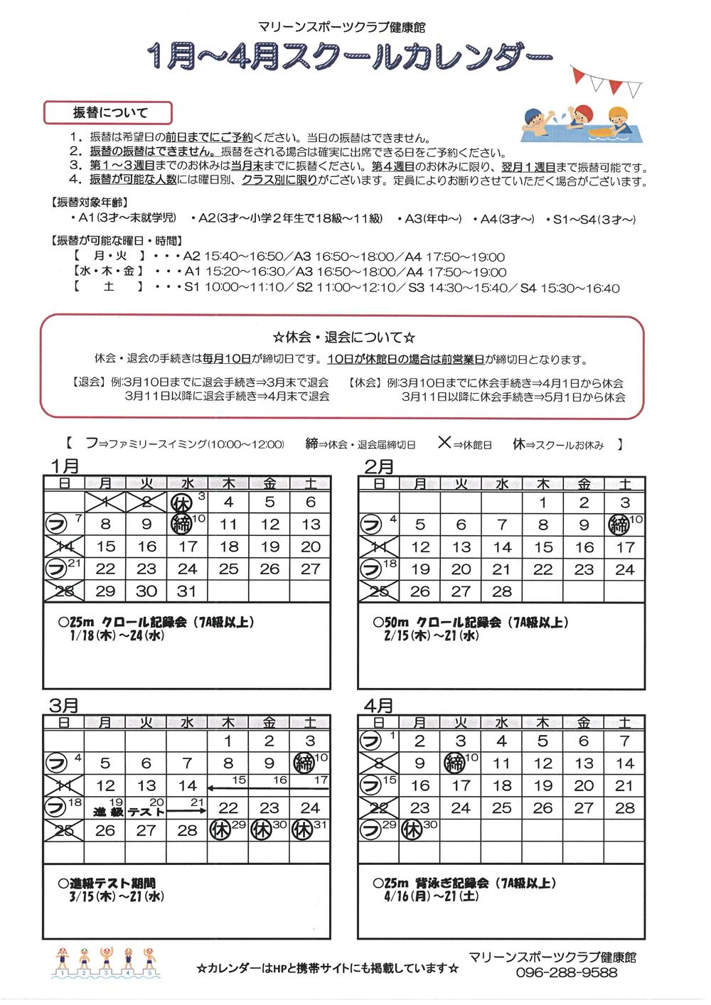 MX-2610FN_20171212_142639_001